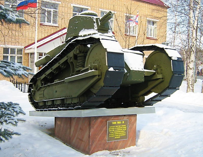 Танк Борец за свободу товарищ Ленин.