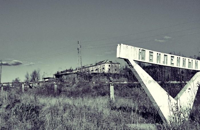 Один из многих подобных городов. Фото: mail.ru.