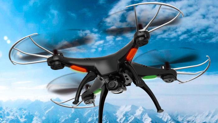 Самые доступные дроны.