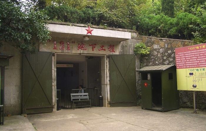 Строили бункеры и в Поднебесной.