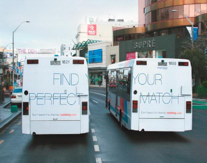 Автобус исполнения желаний.