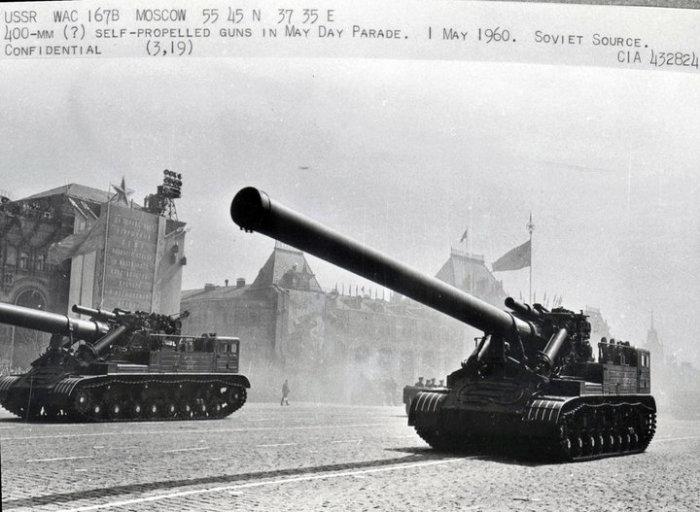 Такие пушки были только на кораблях. ¦Фото: National Security Archive.