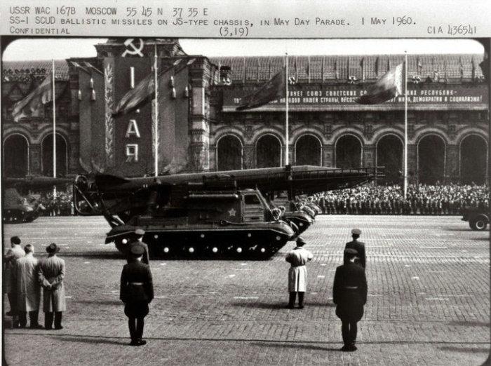 Грозное оружие. ¦Фото: National Security Archive.