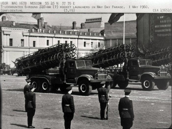 Один из первых подобных комплексов. ¦Фото: National Security Archive.