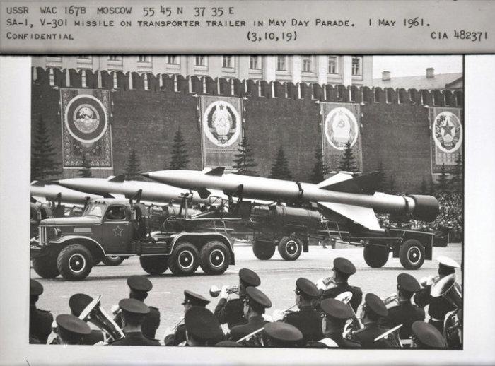 Надежная была система защиты. ¦Фото: National Security Archive.