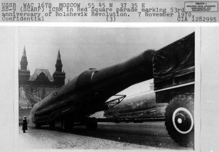 Огромная ракета с тяжелым зарядом. ¦Фото: National Security Archive.