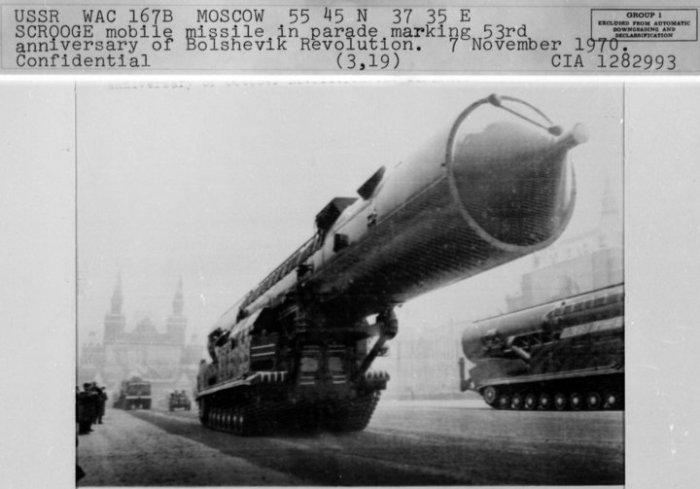 такого оружия стоило бояться. ¦Фото: National Security Archive.
