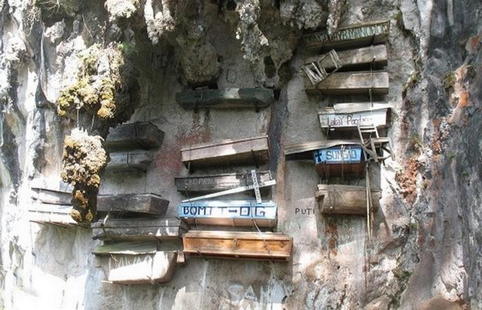 Филиппинское кладбище.