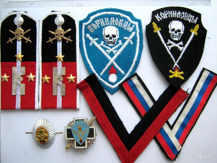 Символ пользовался большой популярностью в гражданскую войну. /Фото: popgun.ru.