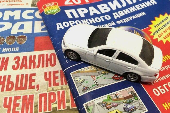 Не все изменения в правилах порадовали водителей.  Фото: 9111.ru.