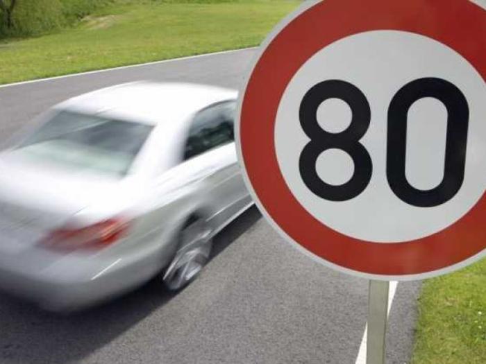 Превышение скорости разрешено на 20 км/ч. |Фото: saomos.news.