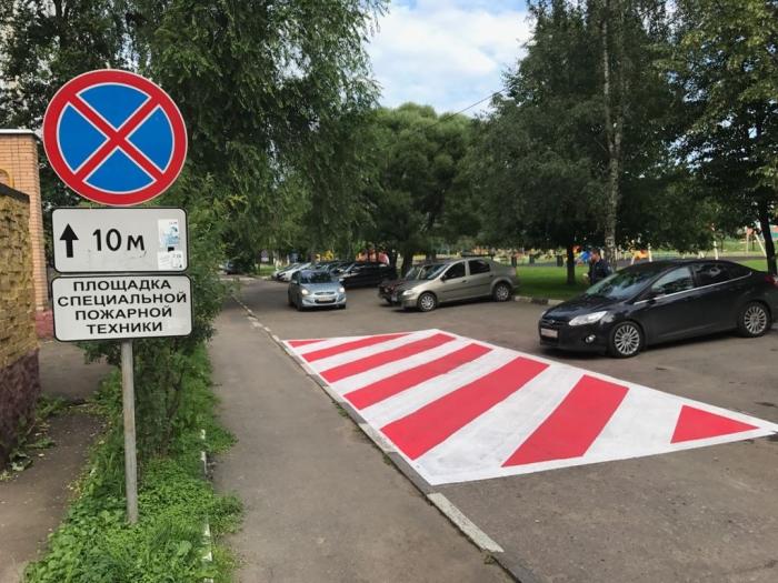 Разметка должна быть дополнена знаком. |Фото: filimonky.ru.