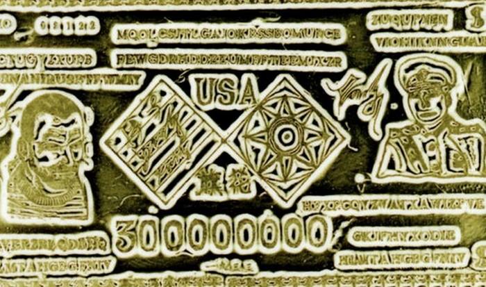 Временно не дешифровано: китайский шифр «Золотой слиток».
