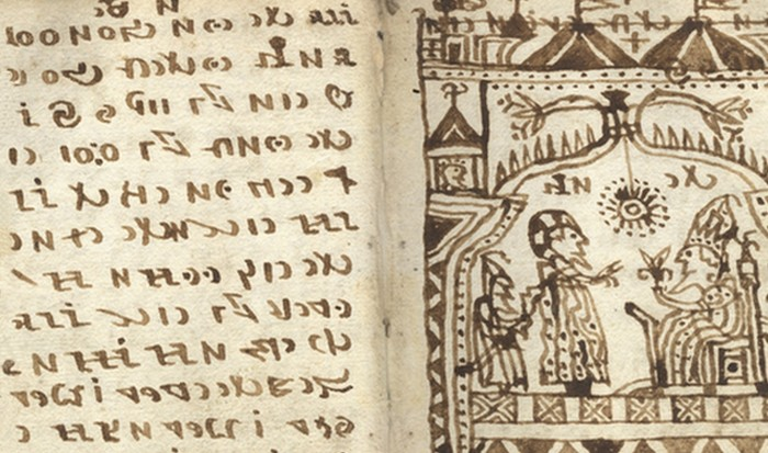 Временно не дешифровано: кодекс Рохонци.