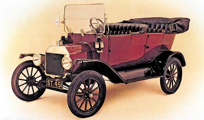 Годы выпуска: 1908-1927.