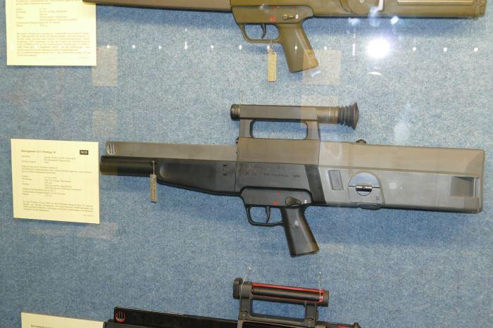 Выглядит, как винтовка рептилойдов. |Фото: livejournal.com.