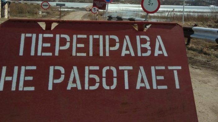 При проведении работ будут установлены дополнительные и временные знаки. |Фото: pressfoto.ru.