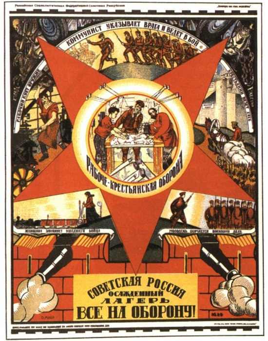 Государственный атеизм в СССР.