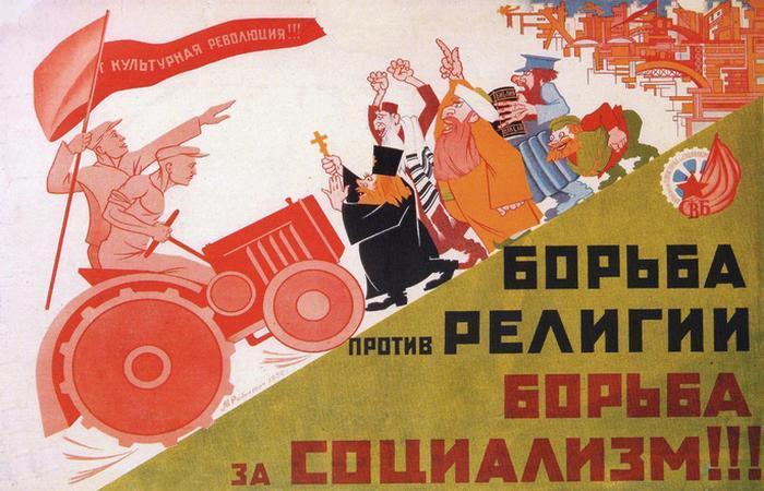 В СССР официально был государственный атеизм.