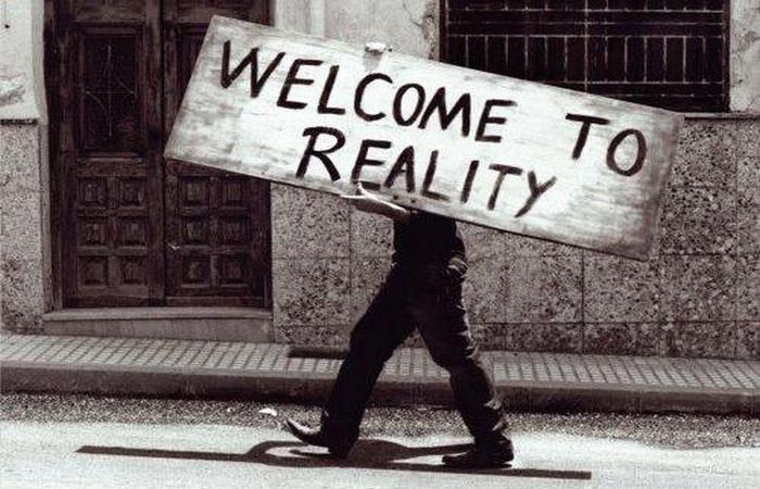 Цинизм или реальность?