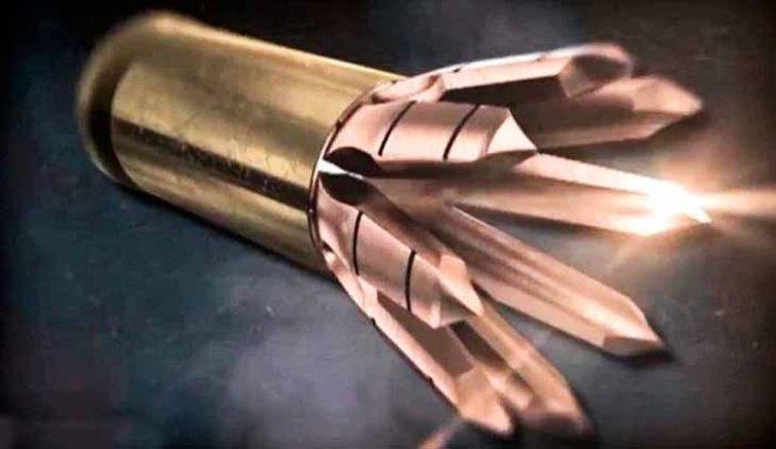 Специфическая форма боеприпаса.