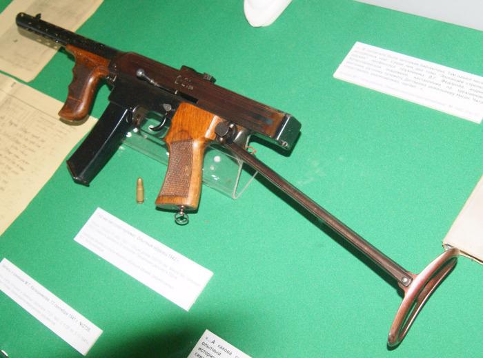 Вот такой пистолет-пулемет. |Фото: war-time.ru.
