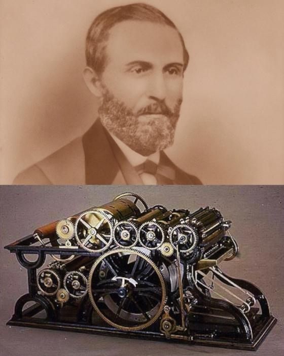 Рулонно-ротационная машина.