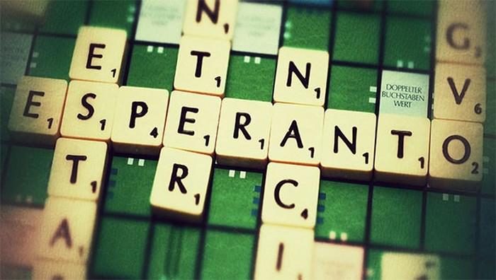 Обманутые надежды: эсперанто.