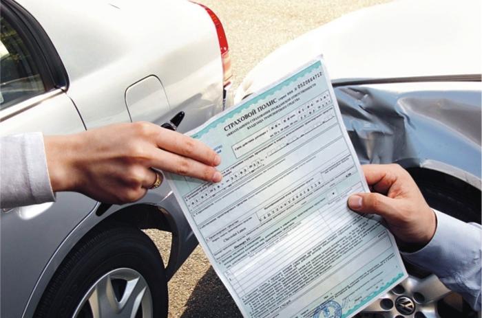 Страховка автомобиля обязательна!