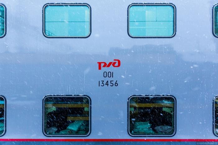 Поезд, в котором всегда комфортно.