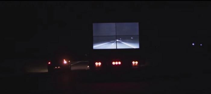 Безопасная ночь на дороге.