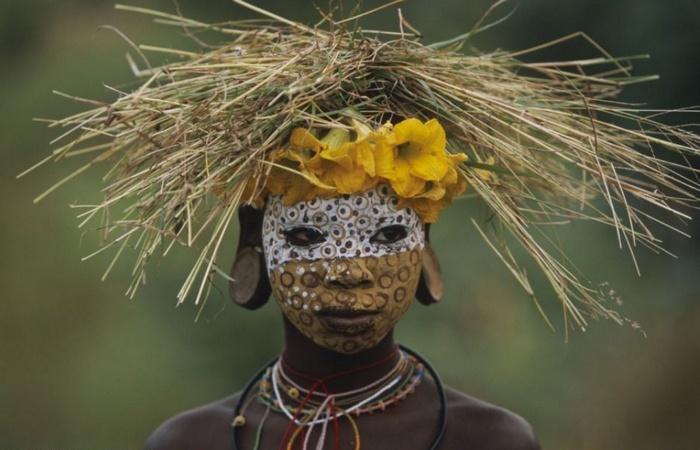 Эфиопский