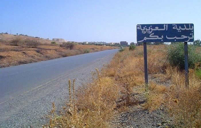 Эль Азизия (Ливия).