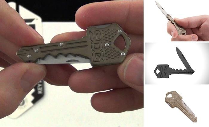 Теперь нож – просто еще один ключ!