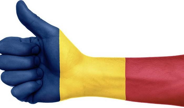 Флаг Румынии.