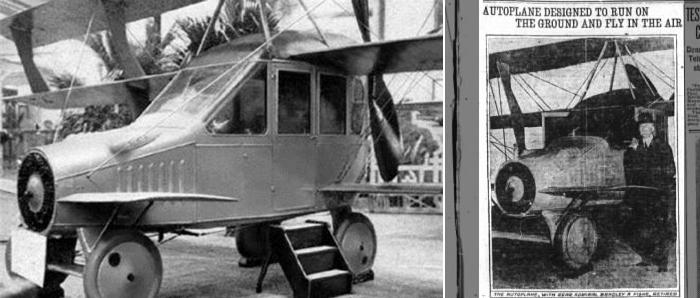 Воздушный лимузин Гленна Кертисса.