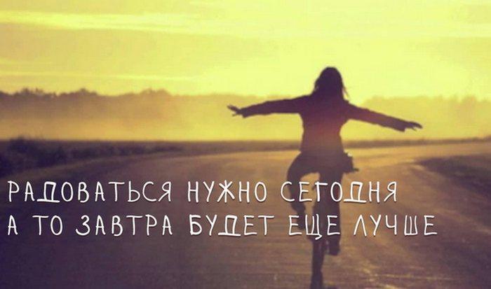 Сегодня смешно: будущее будет лучше, чем прошлое.