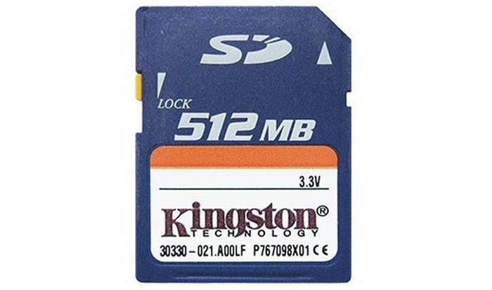 Сегодня смешно: предел в 512 мегабайт.