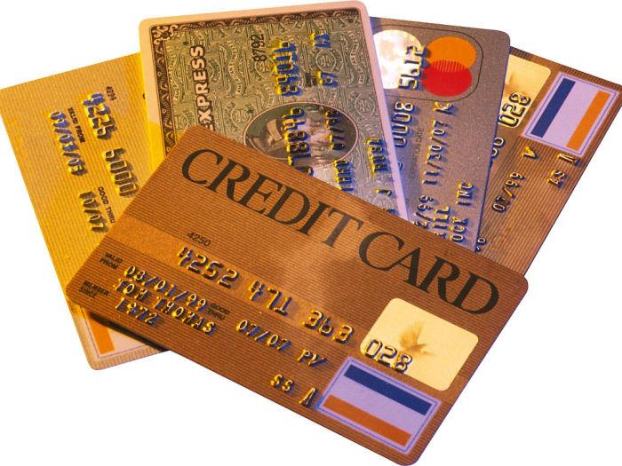 Кредитные