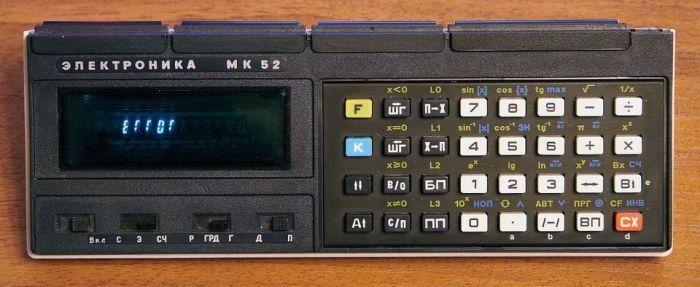 Это калькулятор. |Фото: crackwatch.com.