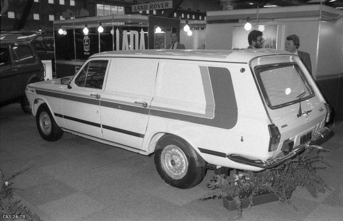 Был и мощный фургон.