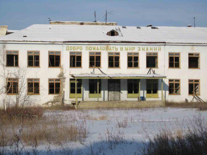 Кадыкчан (Россия).