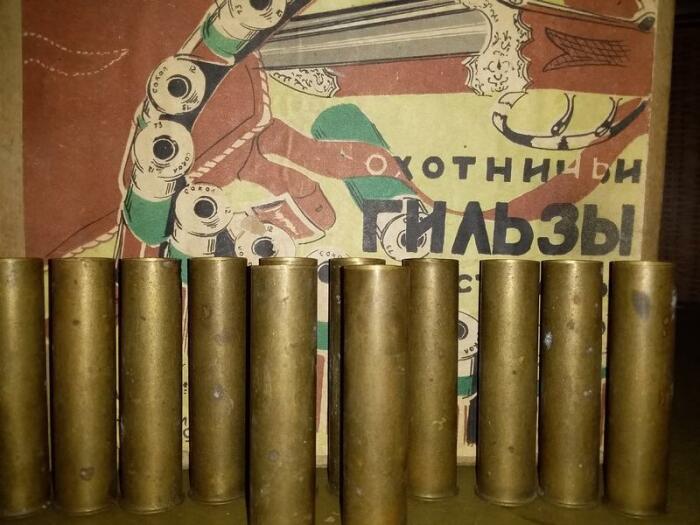 В ходу даже советские гильзы. |Фото: izi.ua.
