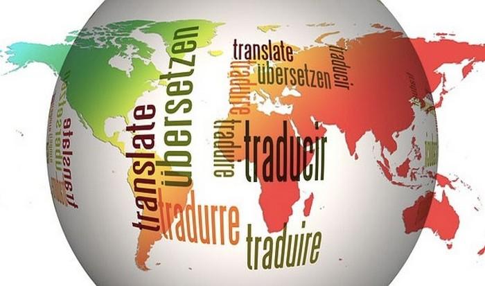 Глобальная сеть: лишь 5% из 7700 языков.
