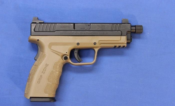 Добротный пистолет. |Фото: wallsdesk.com.