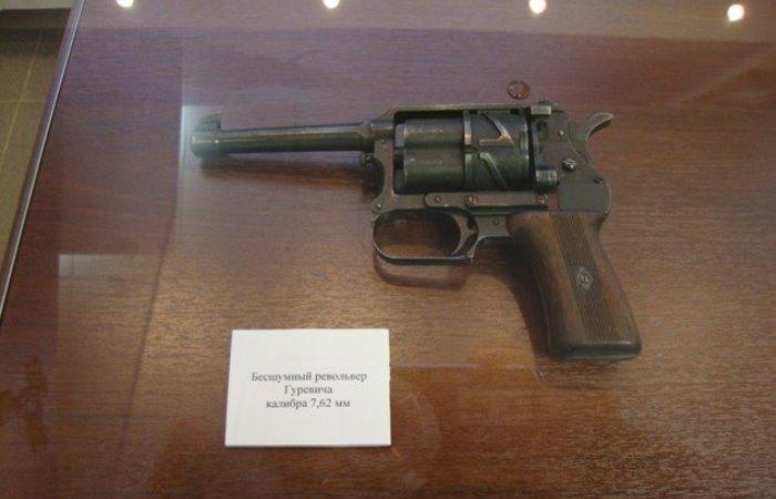 Бесшумный револьвер систему Гуревича.
