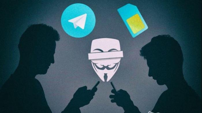 Анонимности нет.