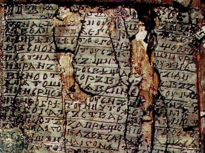 Скрытый текст: Новгородский кодекс.