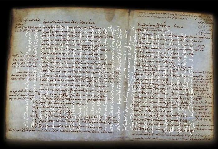 Скрытый текст: тексты Еврипида.