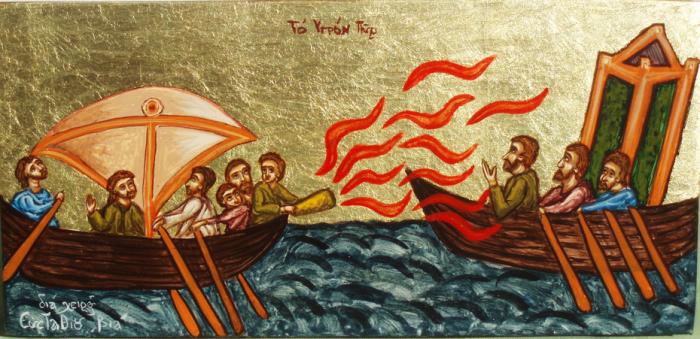 Заправляли такие греческим огнем. |Фото: useum.org.